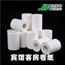 厂家直销商用纸巾 酒店小卷纸 宾馆客房餐厅卫生间洗手间厕纸