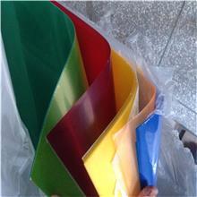 东莞彩色片材批发_透明PVC片材软胶板_哑黑光黑紫色PVC片材薄片_超薄高透明塑料板彩色板