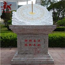 石雕日晷  校园日晷 石头指南针厂家设计制作