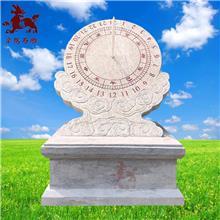 石雕日晷 校园刻字日晷 古代计时器 石雕指南针厂家销售