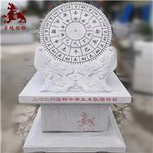 厂家出售校园雕塑石头日晷 石雕日晷工艺品 石头指南针加工制作