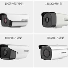 无线WiFi智能监控摄像机家用网络监控器 监控摄像头