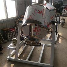 添加剂搅拌机 微量元素100公斤搅拌机 不锈钢鼓式混合机