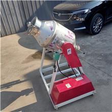 不锈钢旋转鼓式搅拌机 十三香调味料食品混合机 饲料添加剂搅拌机