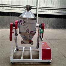 粉末鼓式搅拌机 不锈钢食品添加剂混合机 金属粉末混料机