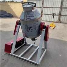 新型鼓式混料机 不锈钢调料面粉搅拌机 鼓式食品添加剂搅拌机