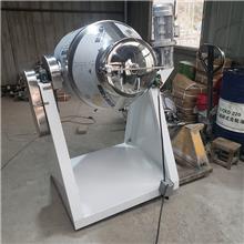 鼓式混料机 不锈钢调料面粉搅拌机 304材质食品添加剂搅拌机
