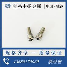 TC4钛合金带垫片螺母M6*16现货批发
