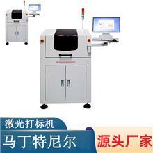 激光打标机价格 Max 1800 VA绿光激光打标机价格 金属激光绿光打标机厂家