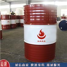常年出售螺丝螺帽成型油冷镦油 成型用润滑油 各种异型件冷镦机