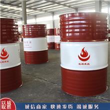 高速冷镦机润滑油 螺母冷镦油 多工位冷镦成型油厂家报价