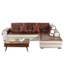 碳化麻将席沙发垫防滑 璟缘 麻将凉席坐垫批发价格