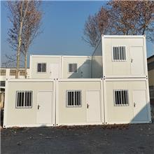 鸿名直供 移动办公室 模块化房屋 质量可靠