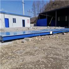 电子秤地磅 510L高强钢秤体120吨地磅 规格齐全可定制