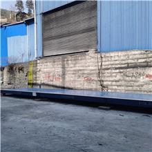 厂家生产 大型地磅 防水电子地磅 汽车衡台秤