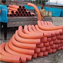 厂家生产各种规格PVC电力管大弯头用于风力发电弧形大弯