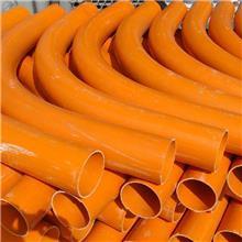 PVC电力管大弯 PE风力发电90°月牙弯 桥梁通风排水S形大弯头