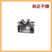 固体颗粒混合机 速溶茶粉混匀机 酵素粉混料机 支持定制