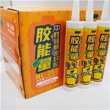泡沫填缝剂定制 酸性硅酮密封胶 厨卫密封快干胶