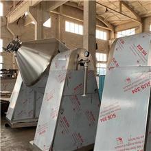 常州凯全 氧化汞双锥回转真空烘干机效果应用 氧化汞干燥机