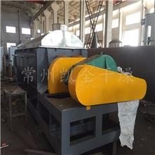 浮石粉桨叶干燥机 凯全干燥浮石粉脱水干燥机 浮石粉桨叶烘干机 桨叶干燥设备生产厂家