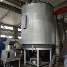 硫磺盘式干燥机报价 硫磺烘干机设备