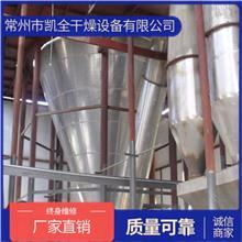 芦荟胶干燥机 芦荟胶烘干机 芦荟胶喷雾干燥机 干燥设备