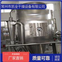 豆奶粉干燥机 豆奶粉烘干机 豆奶粉喷雾干燥机 干燥设备