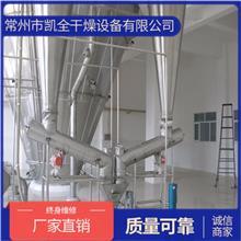 丙胺卡因干燥机烘干机 喷雾干燥机