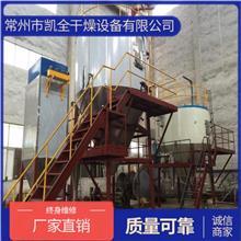 芦荟粉干燥机