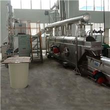 常州凯全 碘化汞振动流化床干燥机结构 碘化汞烘干机