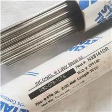 碳钢焊条 进口泰克罗伊焊条 低温设备电焊条 质量放心