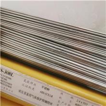 天泰低温钢焊条 型号齐全 TN-58 E8018-C3低温钢电焊条