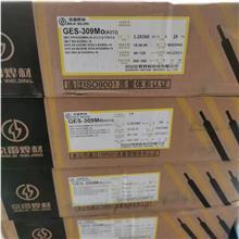 R307焊材焊条 镍基焊条 不锈钢电焊条 低温设备电焊条