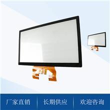 触摸膜 志凌伟业触摸屏厂家制作 32寸大尺寸室内电容触摸屏