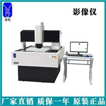 谨诺直销_自动影像测量仪检测仪G500_零件加工五金测量仪器