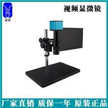 厂家定制生产_视频显微镜G-CCD745_谨诺_无IR和UV辐射寿命长