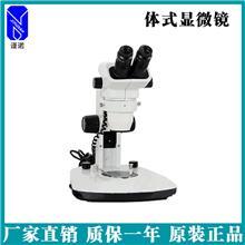 东莞厂家供应_体式显微镜_谨诺_销售光学显微镜