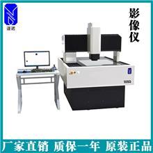 广州工厂现货直供_自动影像测量仪_谨诺_生产厂家批发