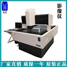 全自动影像测量仪制造厂家推荐_自动影像测量仪_质量可靠_谨诺厂家直销