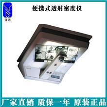 工厂定制_透射密度测试仪爱色丽 x-rite361 光密度计_谨诺_OD值测量仪