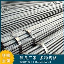 304螺纹钢价格 银隆金属钢铁