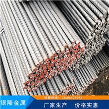 304螺纹钢生产厂家 银隆金属钢铁
