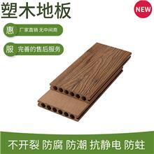 实木高耐磨环保防静电地板 轻奢简欧 家用实木复合地板批发