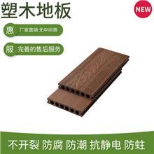 厂家批发地板 140×40实心实木复合地板 家商用防水易打理地板