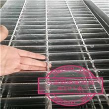 镀锌钢格板价格_格栅板生产厂家