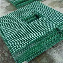 养殖玻璃钢格栅板_复合玻璃钢格板_玻璃钢格板生产厂家