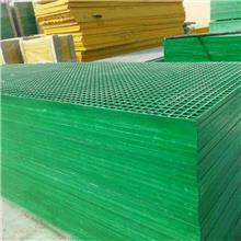 玻璃钢格板厂家_玻璃钢格板公司