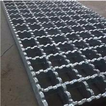 镀锌重型钢格板制造_重型镀锌钢格板_压焊钢格板_供应平台钢格板