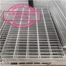 化工平台钢格板_广东钢格板规格尺寸